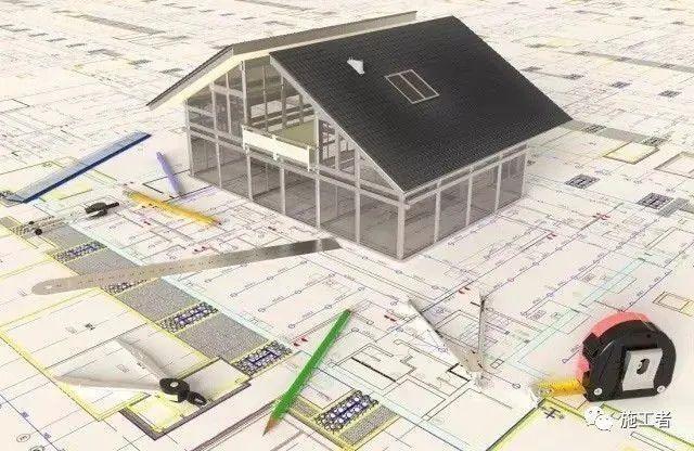 如何吃透建筑施工图纸?有这篇文件就够了_4