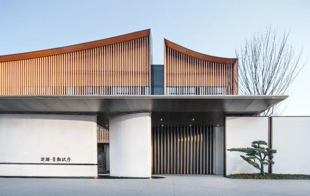 诗画书院 郑州龙湖·景粼玖序示范区