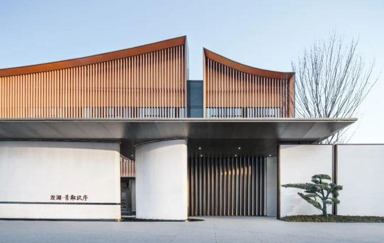 诗画书院|郑州龙湖·景粼玖序示范区_1