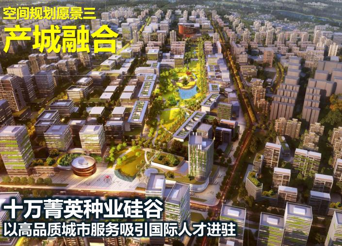 三亚科技城6000亩规划概念方案文本2019-效果图3