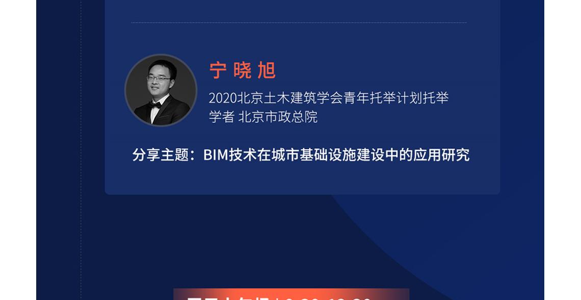 新技术,新材料,新理念,新设计,施工,市政,结构,BIM,FAST,北京大兴国际机场