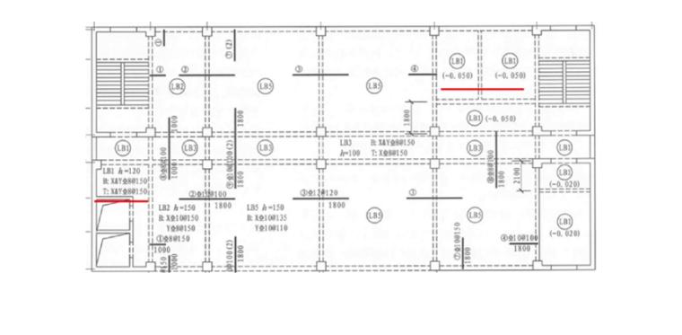 16G101图集板的平法识图PPT-02 板的平法识图