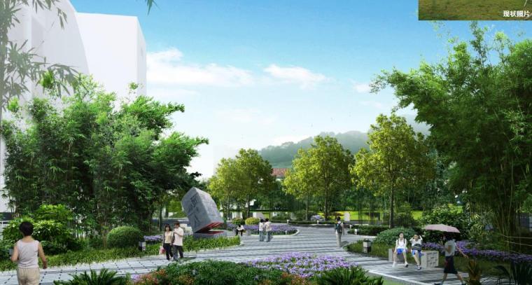 欧式风情街景观资料下载-[广西]南宁某科技大学景观设计方案