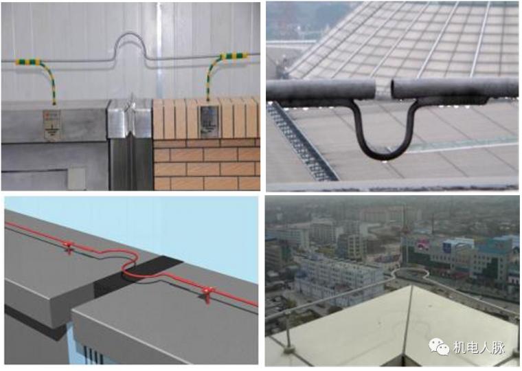 电气管线防雷接地与等电位安装_3