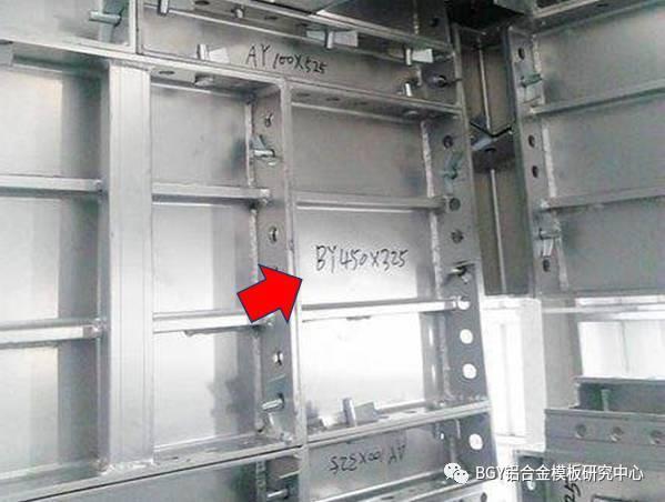 铝合金模板首层拼装如何做到7天一层_6
