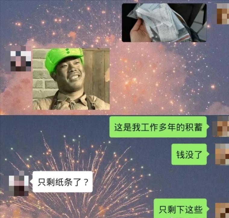 8月最新_230套施工图资料合集(已更新完)_6