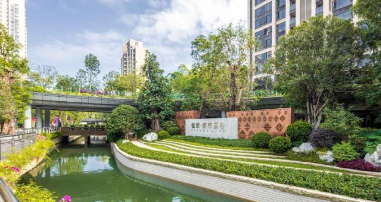 [广东]珠海山景居住区景观设计方案-特色景墙实景图