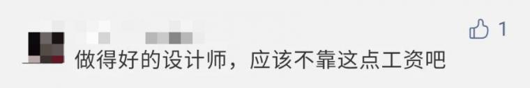 8月最新_230套施工图资料合集(已更新完)_10