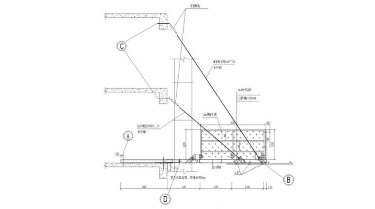 悬挑式卸料平台工程安全专项施工方案-05 卸料平台侧面图