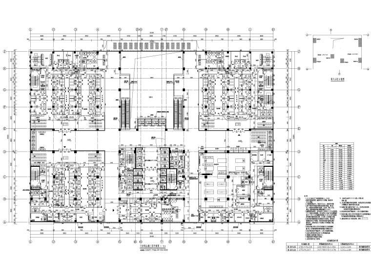15层医院扩建门诊综合楼建筑施工图2020-门诊综合楼三层平面图