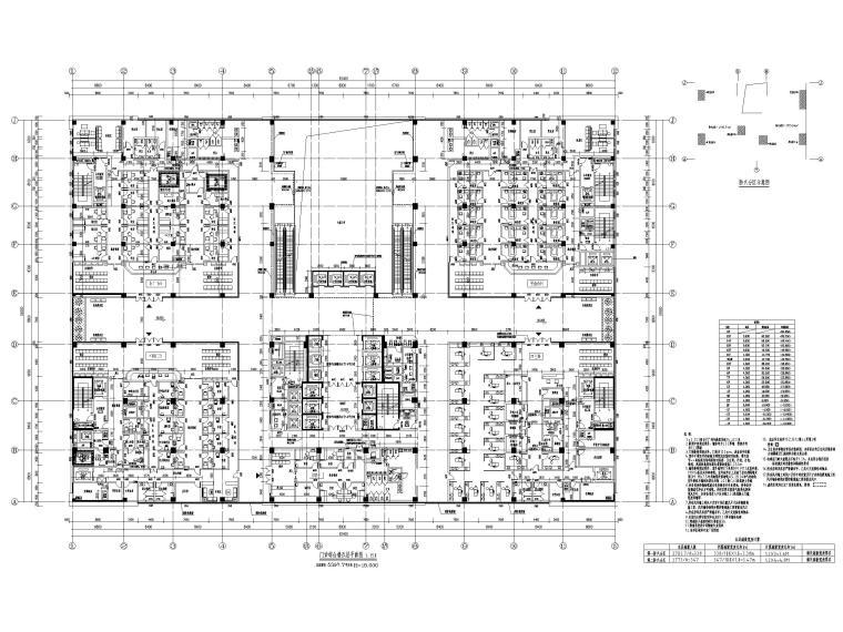 15层医院扩建门诊综合楼建筑施工图2020-门诊综合楼五层平面图