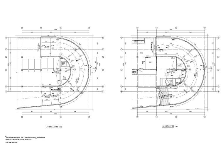15层医院扩建门诊综合楼建筑施工图2020-2#坡道负三、四层大样