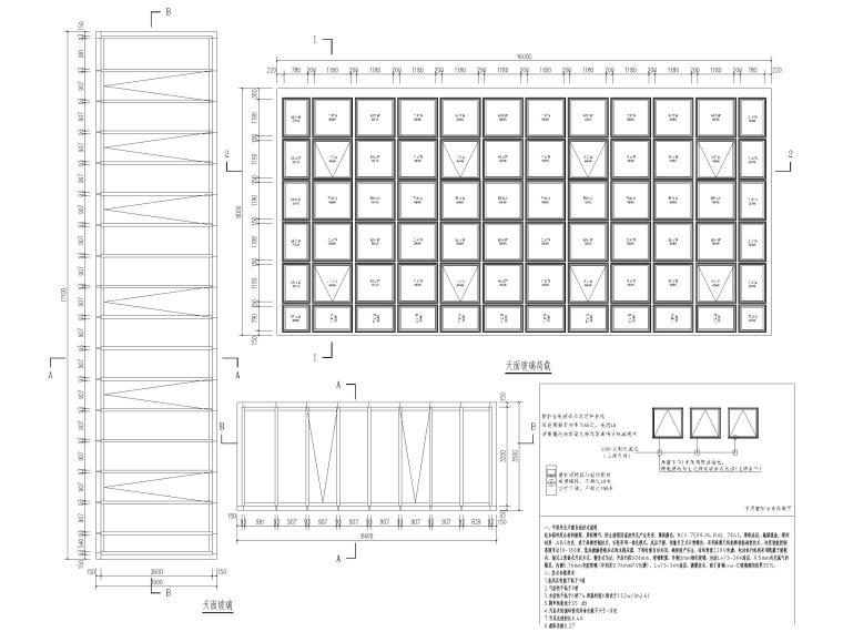 15层医院扩建门诊综合楼建筑施工图2020-天面玻璃大样