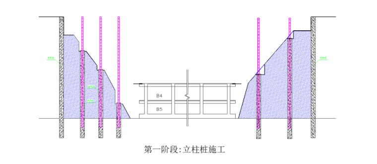 34层综合体建筑逆作法安全专项施工方案-05 立柱施工