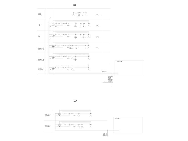 8.96万平标准化厂房电气施工图-6火灾报警及应急广播系统图_副本