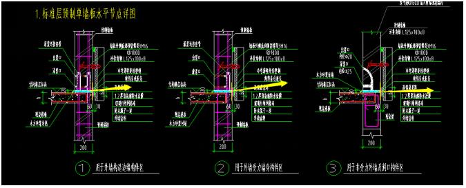 装配式住宅的施工流程和成本计算,详细!_21