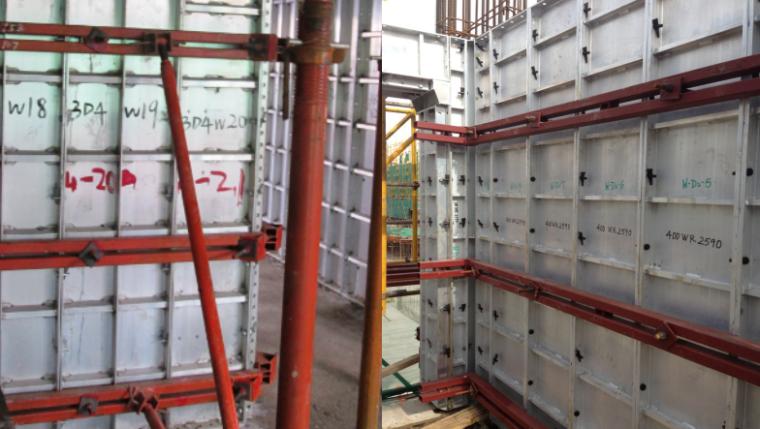 铝合金模板安全专项施工方案-05 墙体背楞