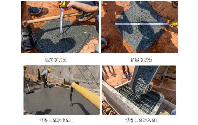 高层建筑高强混凝土工程施工方案-05 混凝土现场浇筑质量保障措施