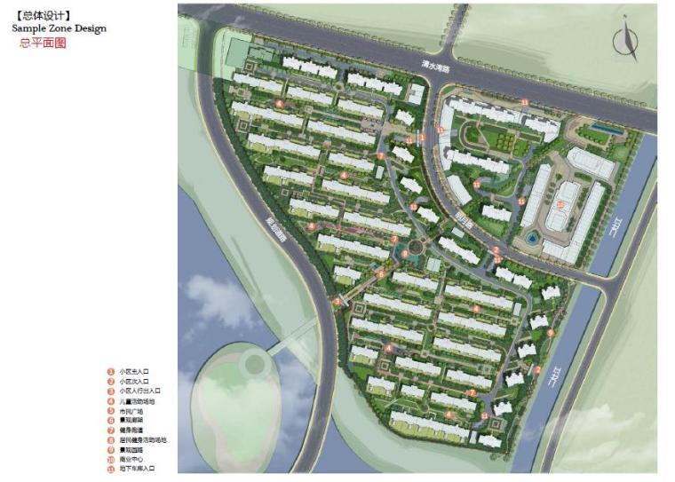 [浙江]慈溪现代风格居住区景观设计方案-总平面图