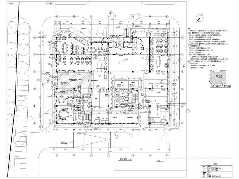 四层框架结构厂房服务办公楼建施图纸-1#楼一层平面图