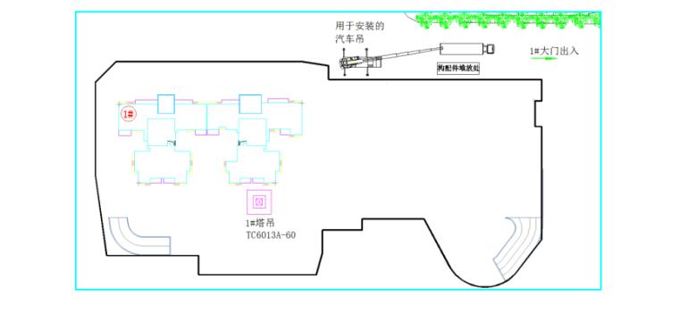 塔吊安装工程安全专项施工方案-03 塔吊安装平面布置