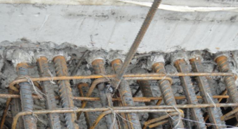 超高层塔楼核心筒液压爬模安全专项施工方案-09 楼板后浇钢筋处理方法