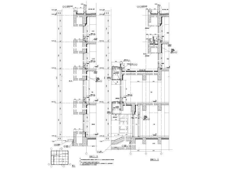 四层框架结构厂房服务办公楼建施图纸-1#楼墙身详图
