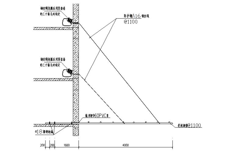 超高层悬挑式水平防护棚安全专项施工方案-04 挑梁穿剪力墙处剖面图
