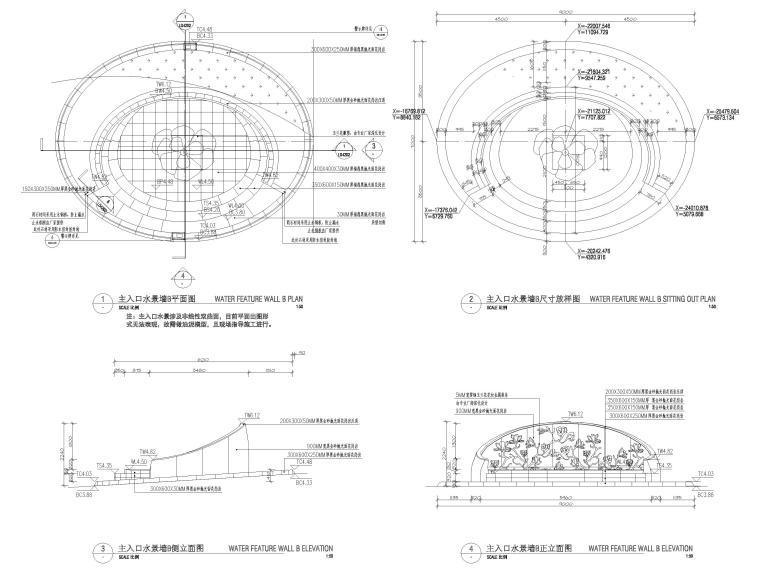 [上海]知名酒店周边环境景观设计CAD施工图-主入口水景墙B平面及立面图