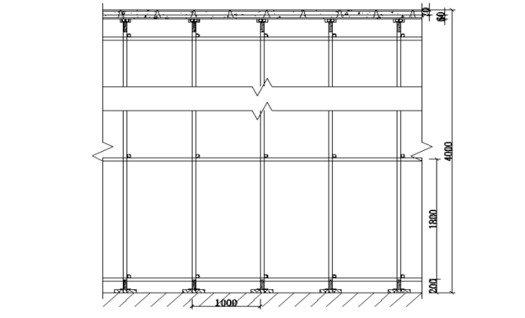 15层医院装配式预制构件吊装专项施工方案-10 叠合楼板剖面图(支架纵向)