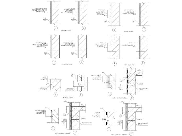 7张外墙防水节点详图(CAD)