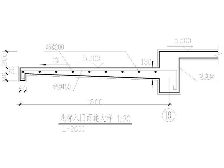 柴油发电机安装大样图资料下载-钢混结构雨篷节点大样图合集(CAD)