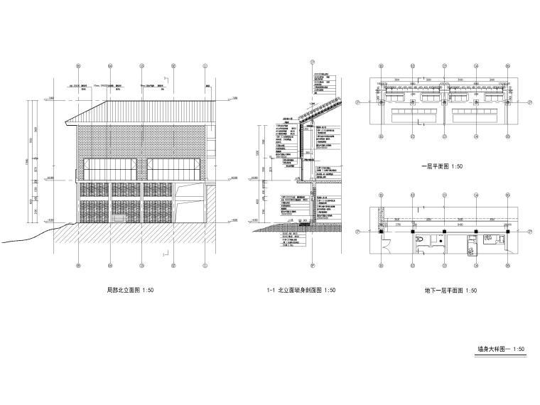 非物质文化遗产传承中心项目建筑含招标文件-墙身大样图