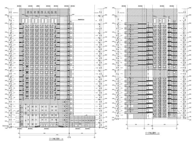 高层框剪医院骨科综合楼建筑施工图2018-立面图3