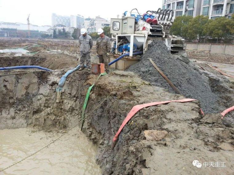 脱水固化处理资料下载-盾构泥浆现场处理技术效果分析