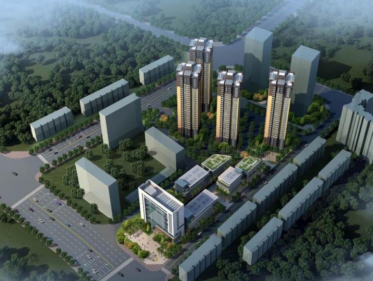 绿色建筑评份标准资料下载-(云南)创建安全文明标准化项目汇报PPT