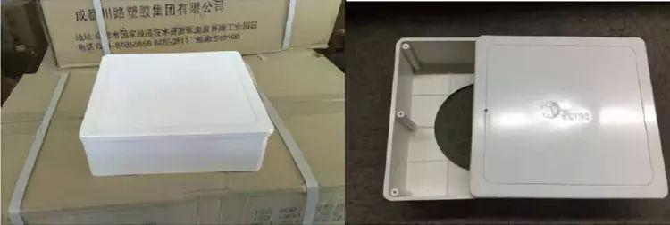 室内给水、排水管道节点图做法大全(工艺节_24