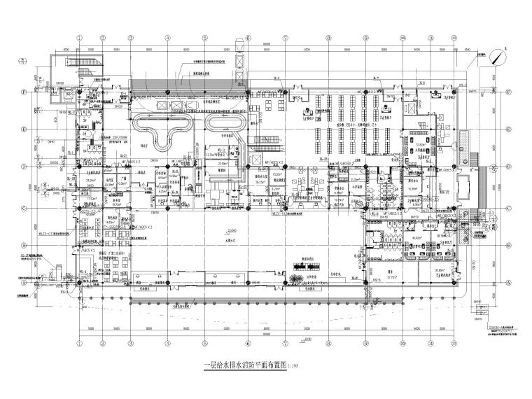 重庆机场航站楼给排水图纸(含虹吸排水)-一层给水排水消防平面布置图