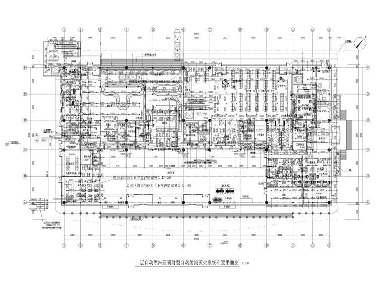 重庆机场航站楼给排水图纸(含虹吸排水)-一层自动喷淋及喷射型自动