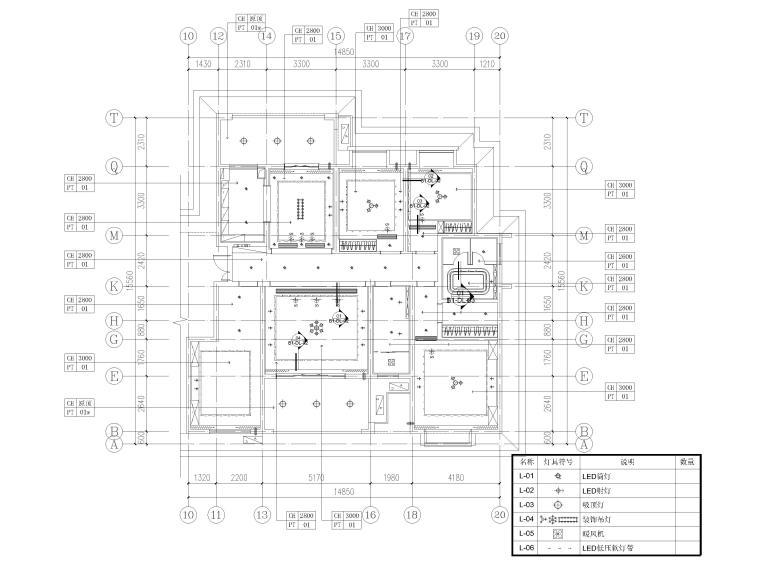 [长沙]两套三居家装样板间装修设计施工图-B1户型天花布置图