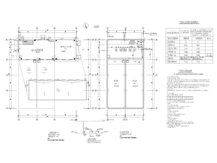 柴油发电机安装大样图资料下载-消防水泵房给排水图纸及大样图