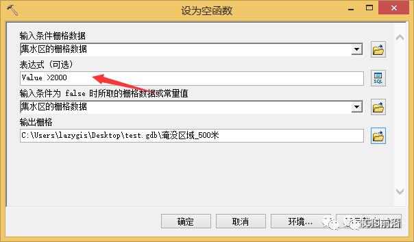 ArcGIS水文分析水库库容计算_8
