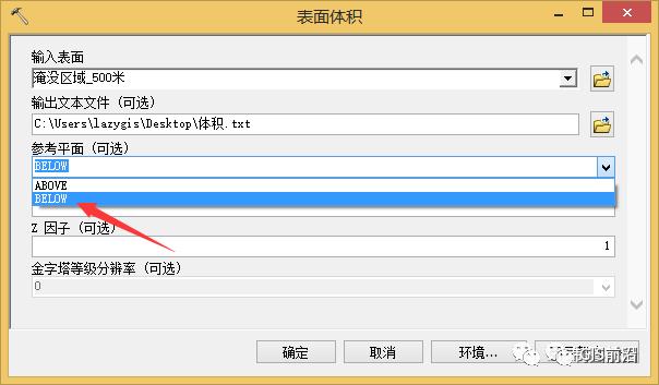 ArcGIS水文分析水库库容计算_10