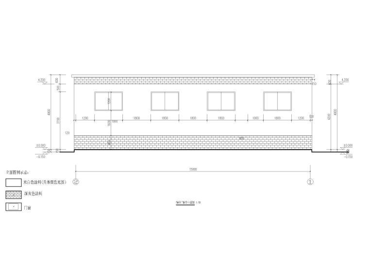 易地扶贫搬迁就业产业园建筑施工图2017-易地扶贫搬迁就业产业园胶水房建筑-立面图2