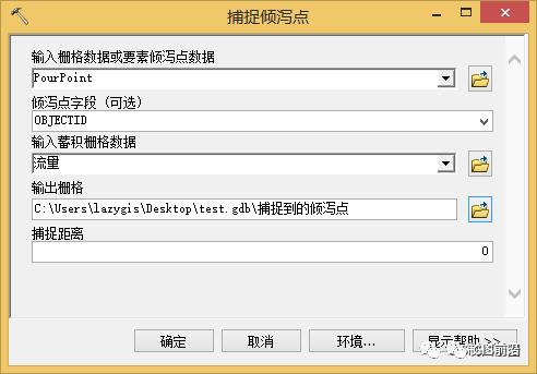 ArcGIS水文分析水库库容计算_2
