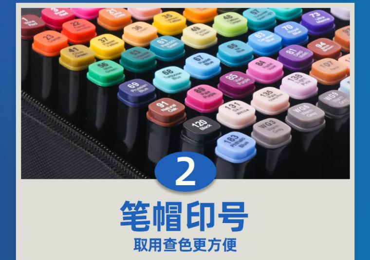 Touchcolor马克笔套装_2