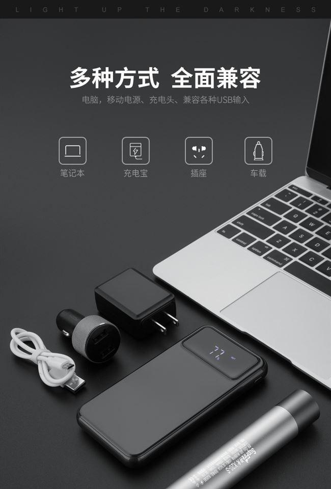 神火(supfire)X20-S强光手电筒_6
