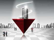 房地产项目开发阶段管理流程(PPT)