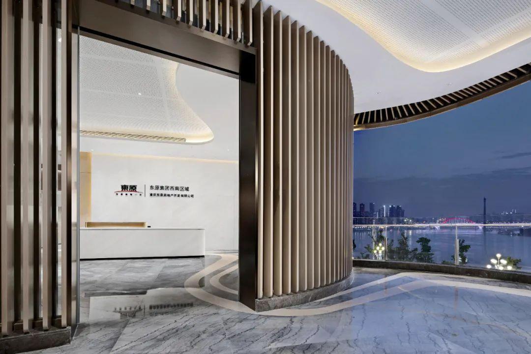 重庆东原集团西南区域办公室室内实景图3