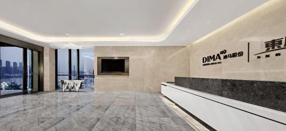 重庆东原集团西南区域办公室室内实景图1